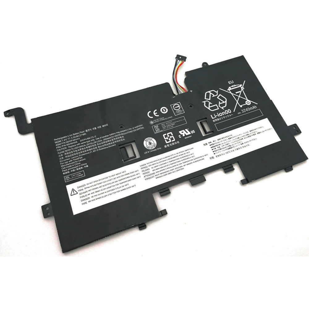 Lenovo ThinkPad Helix2 Battery