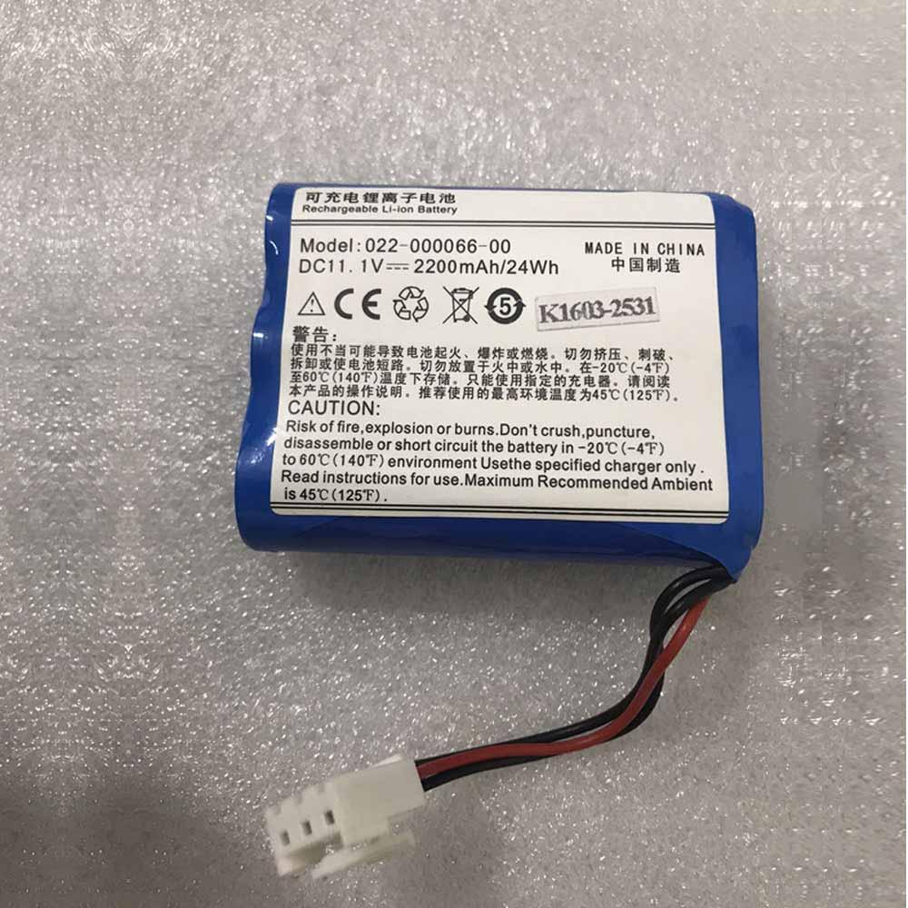 Koman 022-000066-00 Battery