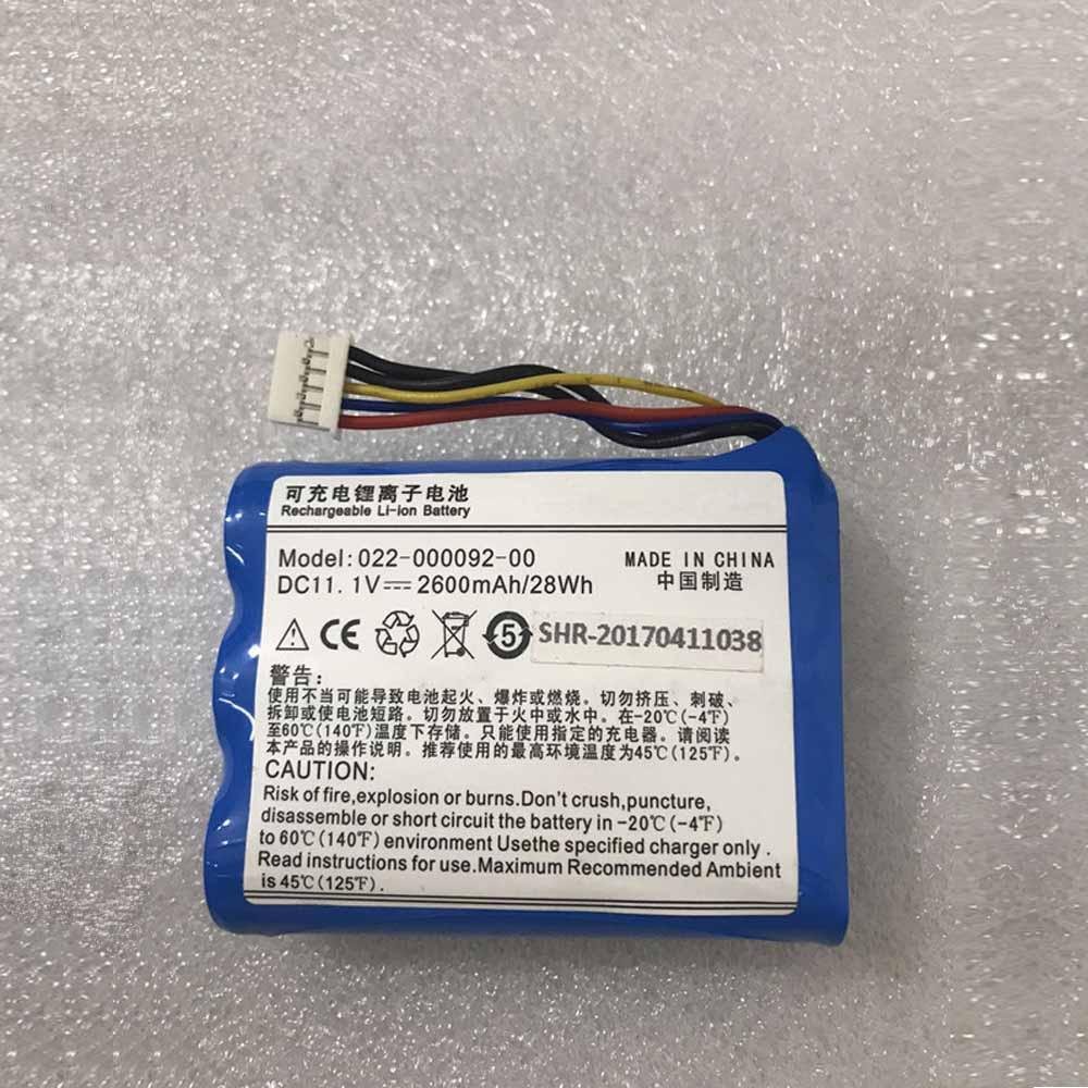 Koman 022-000092-00 Battery