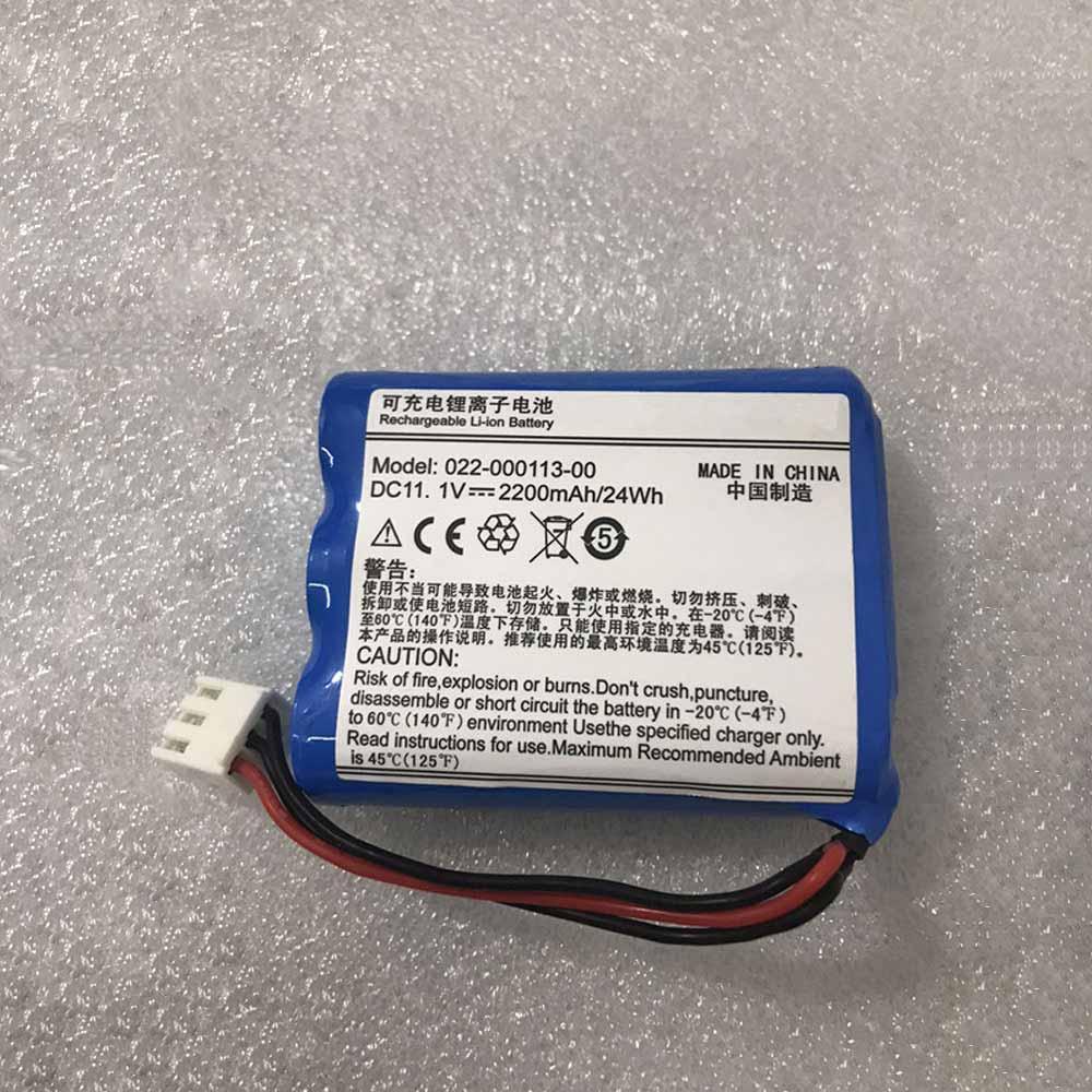 Koman 022-000113-00 Battery