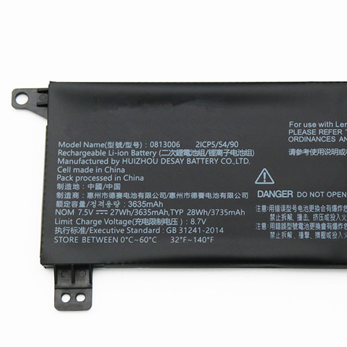 Lenovo IdeaPad 120S 11 120S 11IAP battery