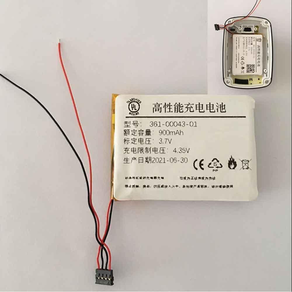 Garmin Edge 500 510 520 Cycling Receiver battery