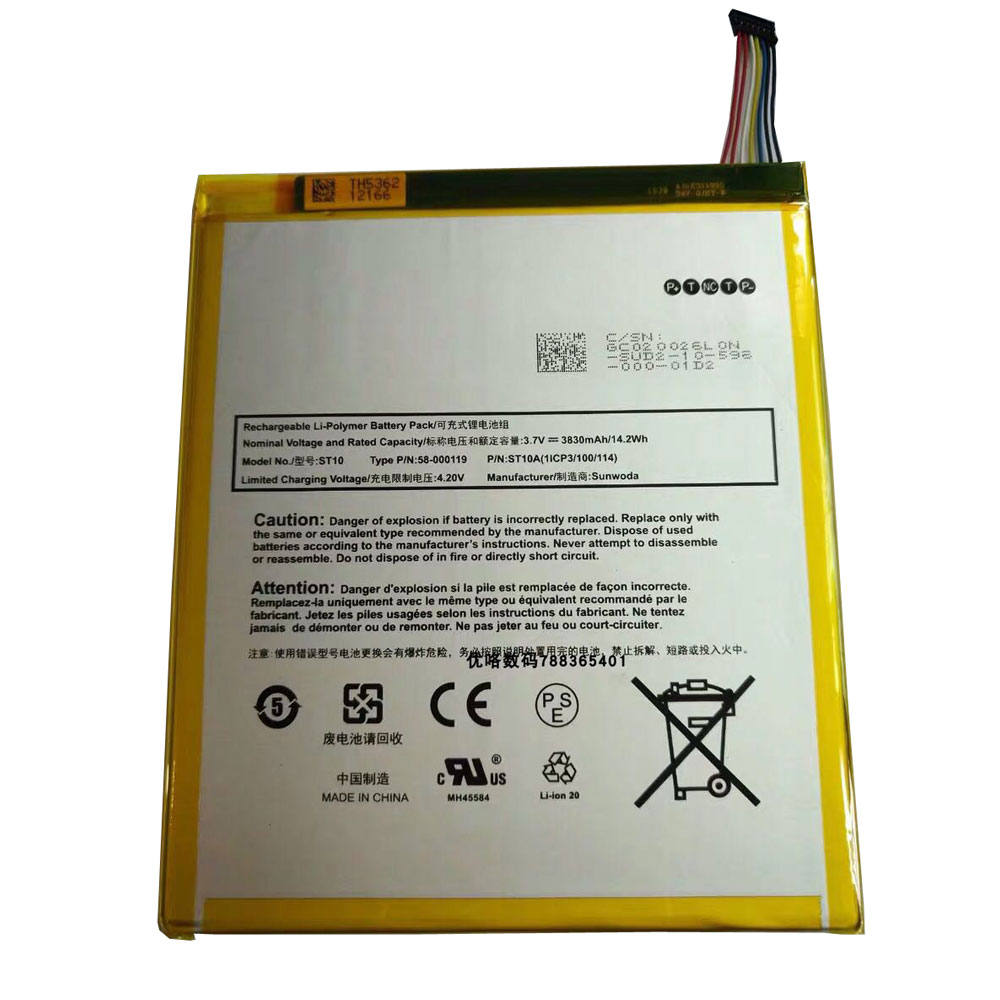Replacement Tablets battery for Amazon Kindle Fire HD 10 B00VKIY9RG