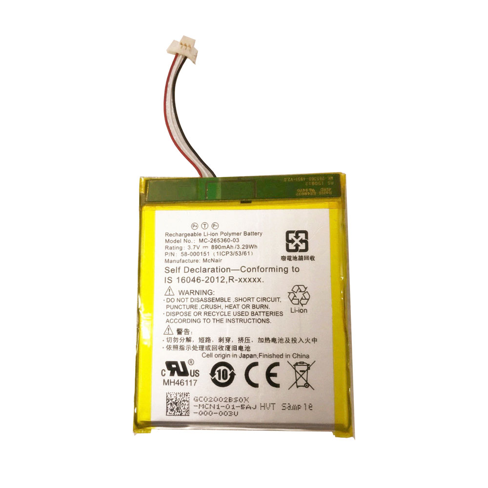 e 7 7th Gen 6inch Model WP63GW 58 000083 battery