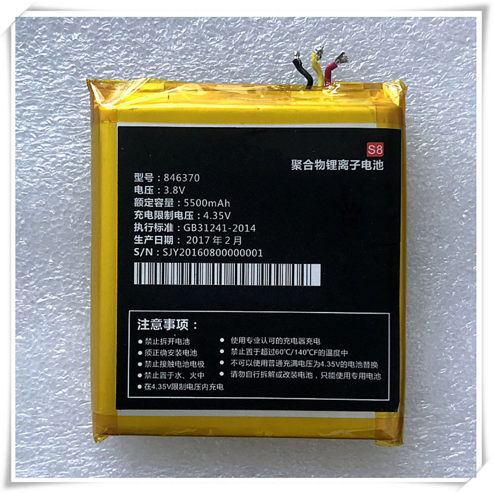 CONQUEST S8 phone battery
