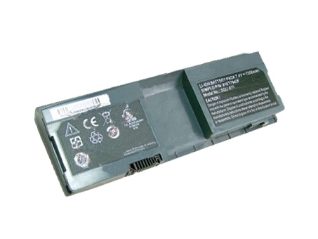 SQU-811 battery