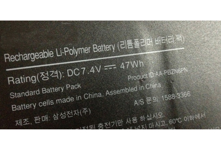 Samsung NP350U2A Series battery