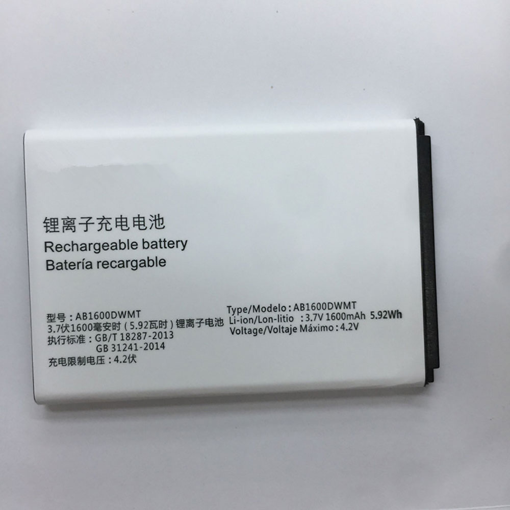 Philips S309 CTS309 Battery