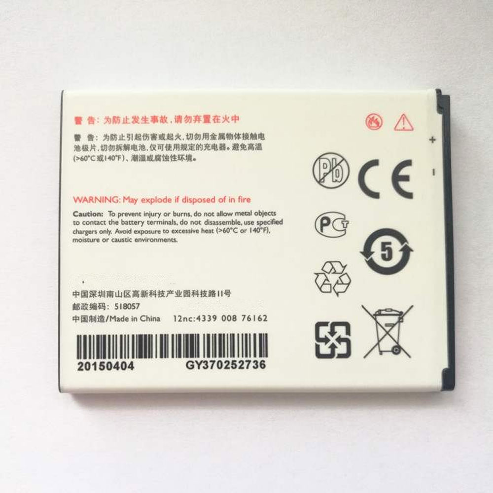 PHILIPS X2560 X2566 E310 battery