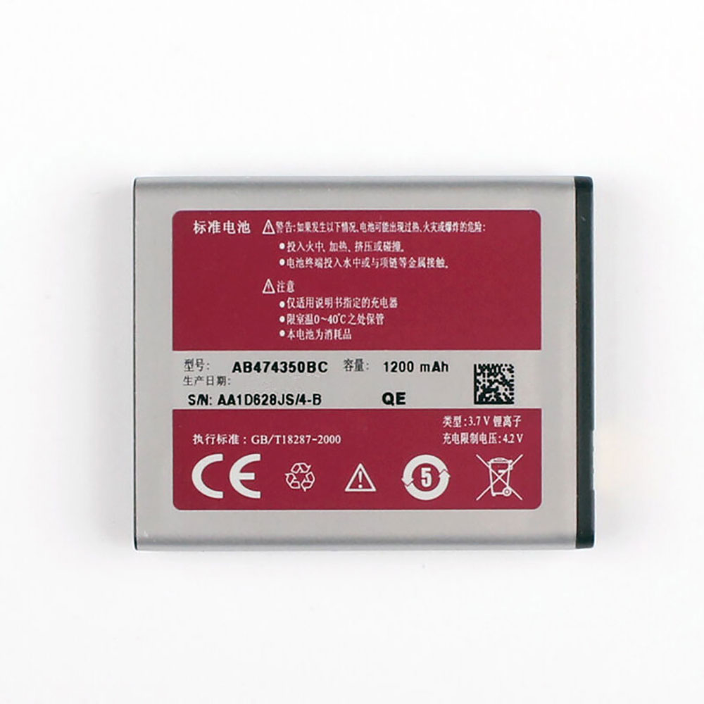 Samsung W589 G810 I5500 C3610 B7732 W699 battery