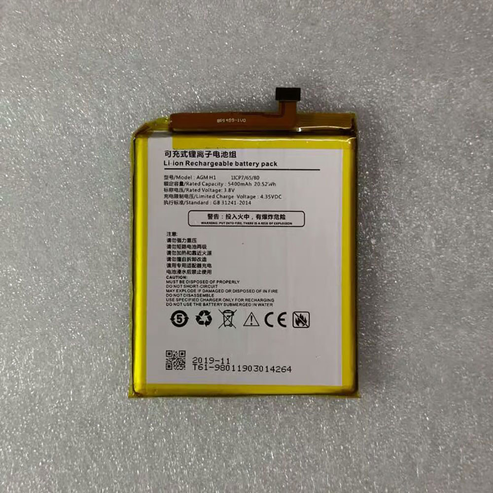 H1 battery