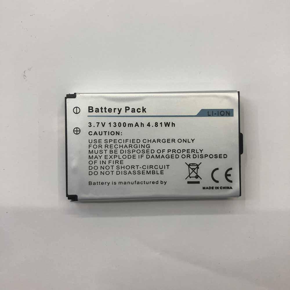 B25 battery