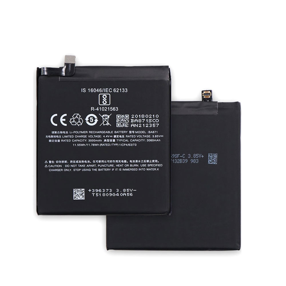 Meizu MeiLan M15 M871Q battery