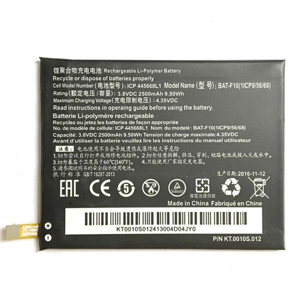 AC : PC, tablet and mobile phone batteries and power supplies : PC