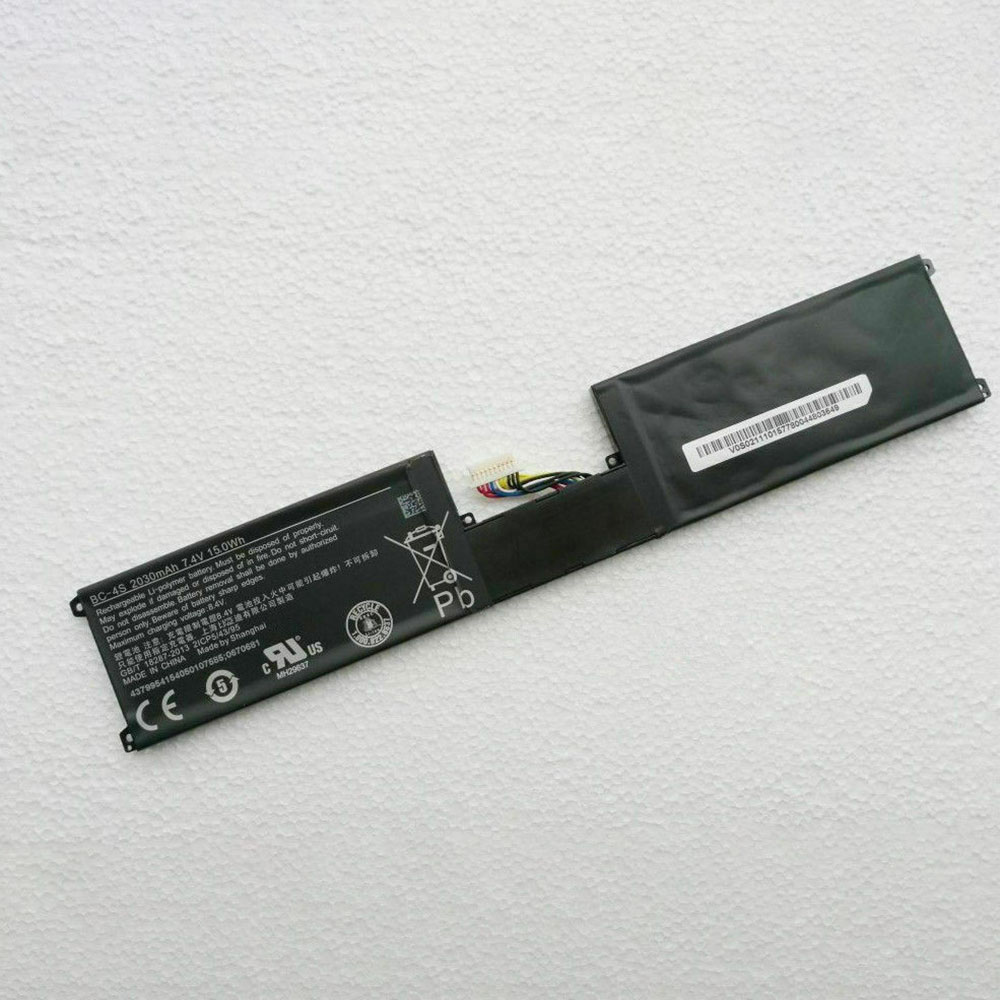 NOKIA 2520 Power Keyboard SU 42 battery