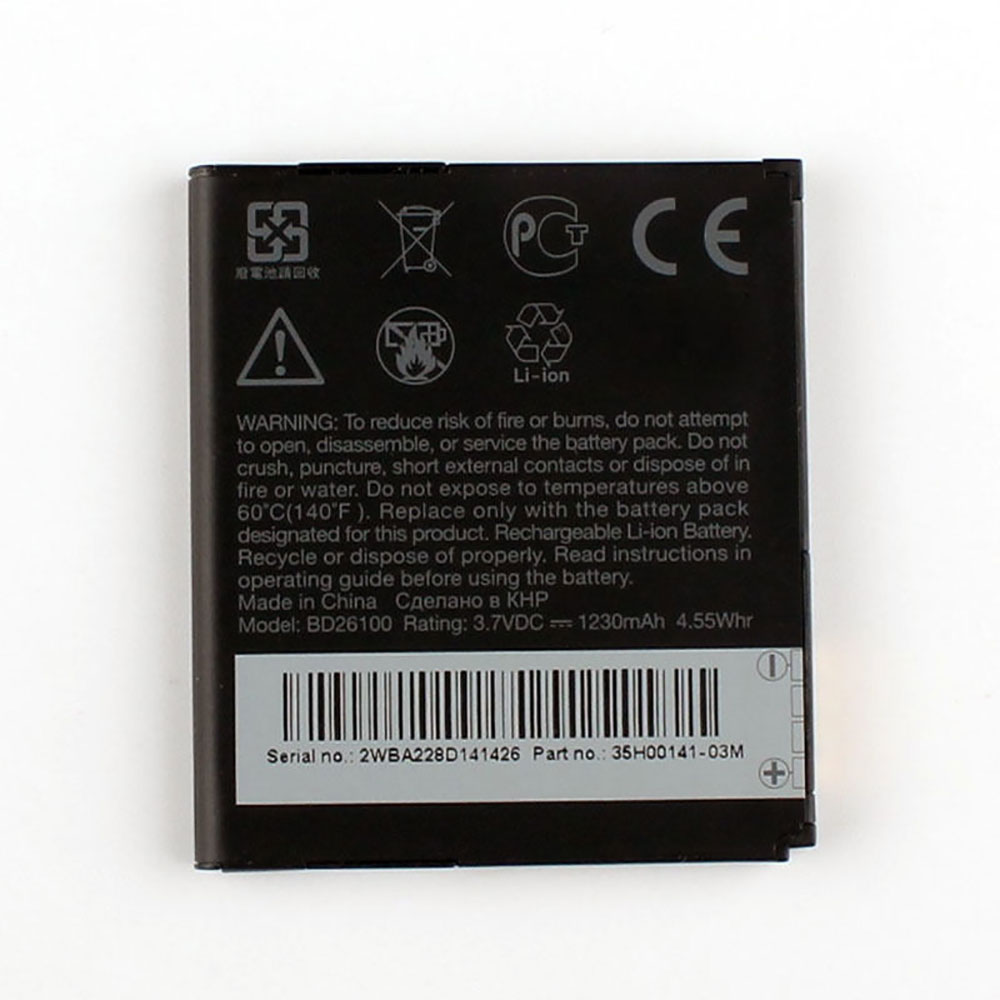 HTC Desire A9191 G10 HD battery