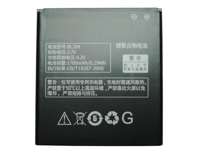 BL204 battery