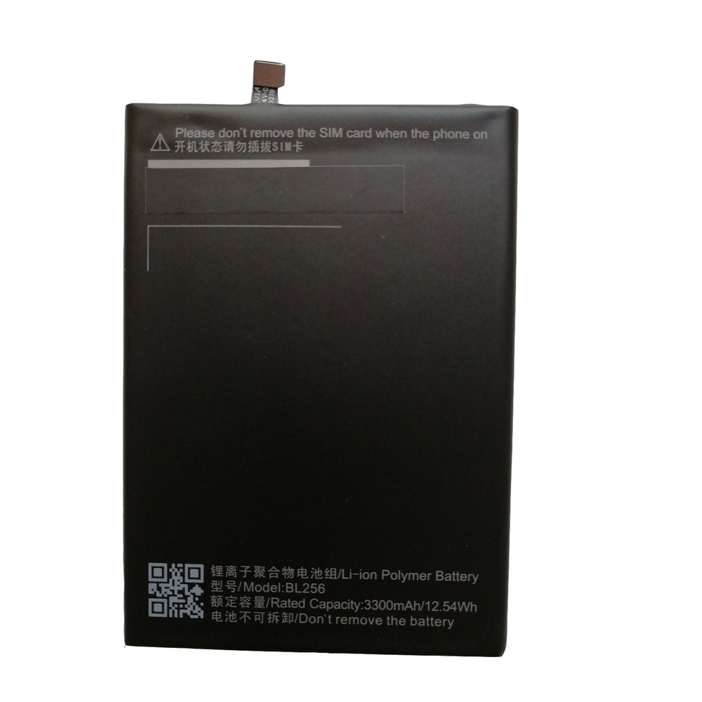 BL256 battery