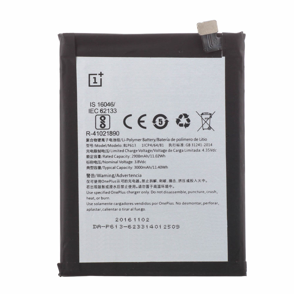 ONEPLUS 3 A3000 A3003 battery