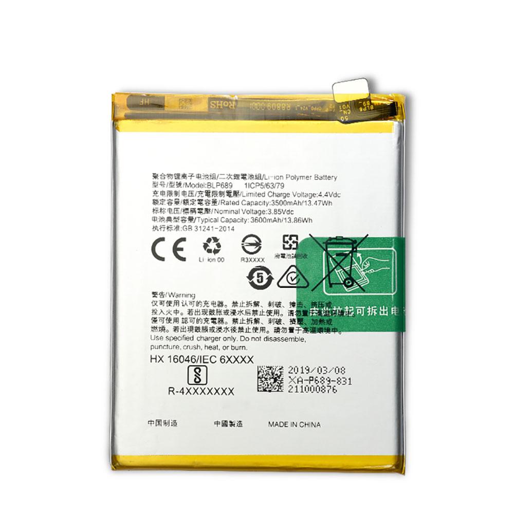 OPPO R15X battery