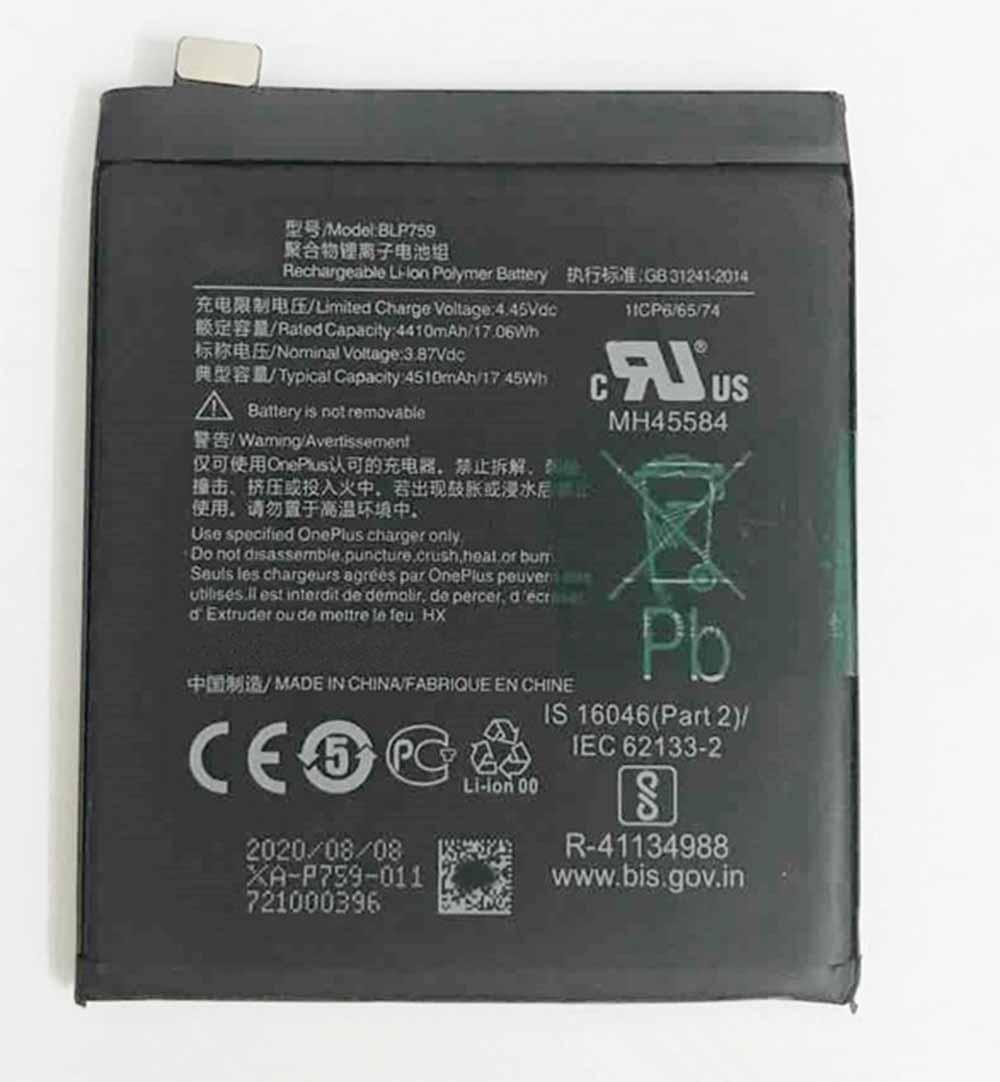 BLP759 battery