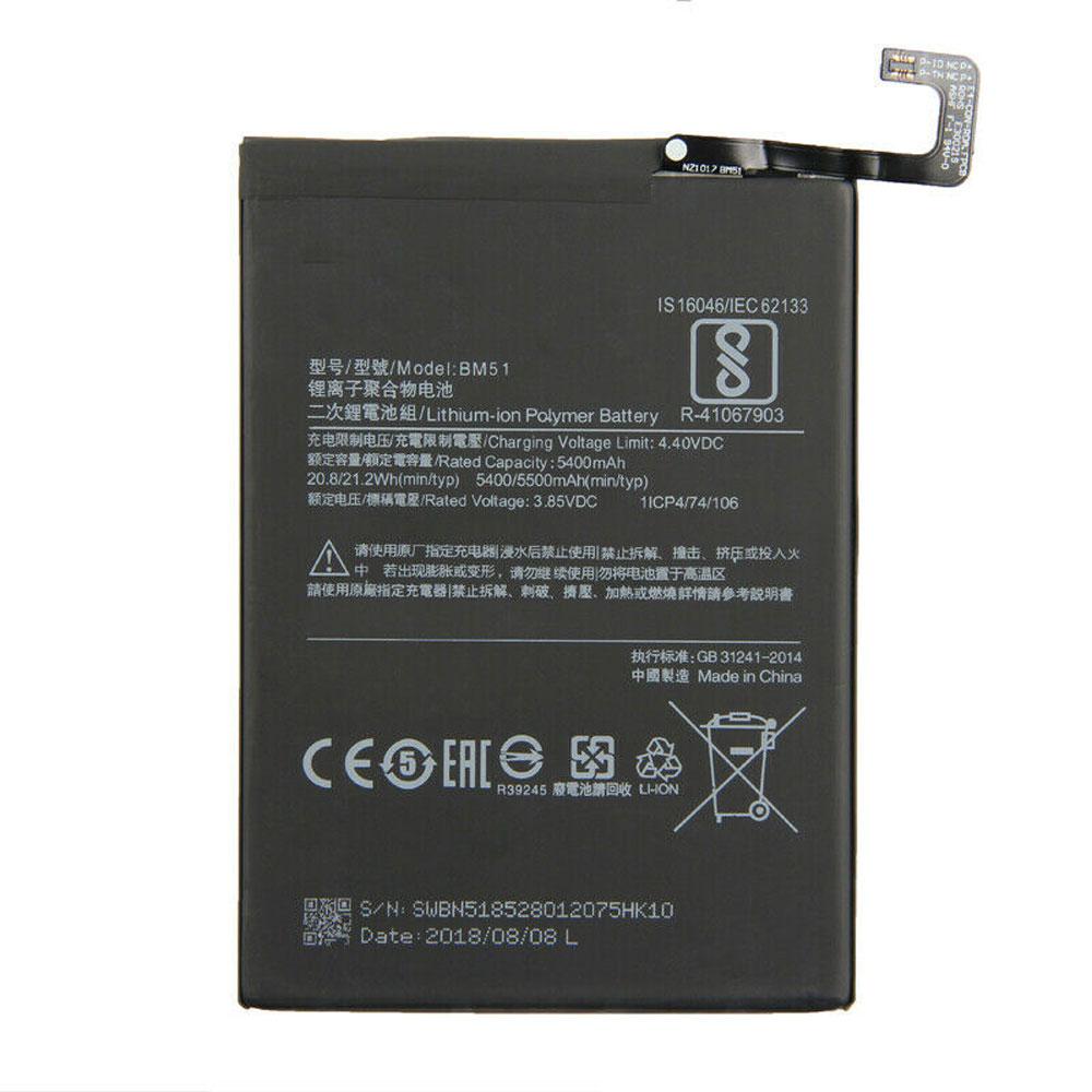 BM51 battery