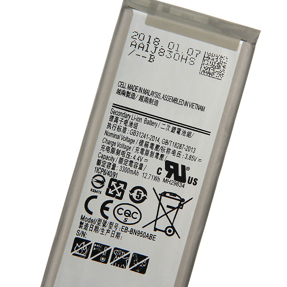 Samsung GALAXY Note8 Note 8 N9500 N9508 Project Baikal battery