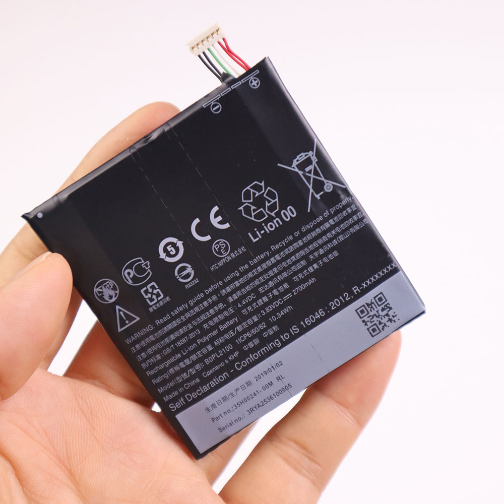 BOPL2100 battery