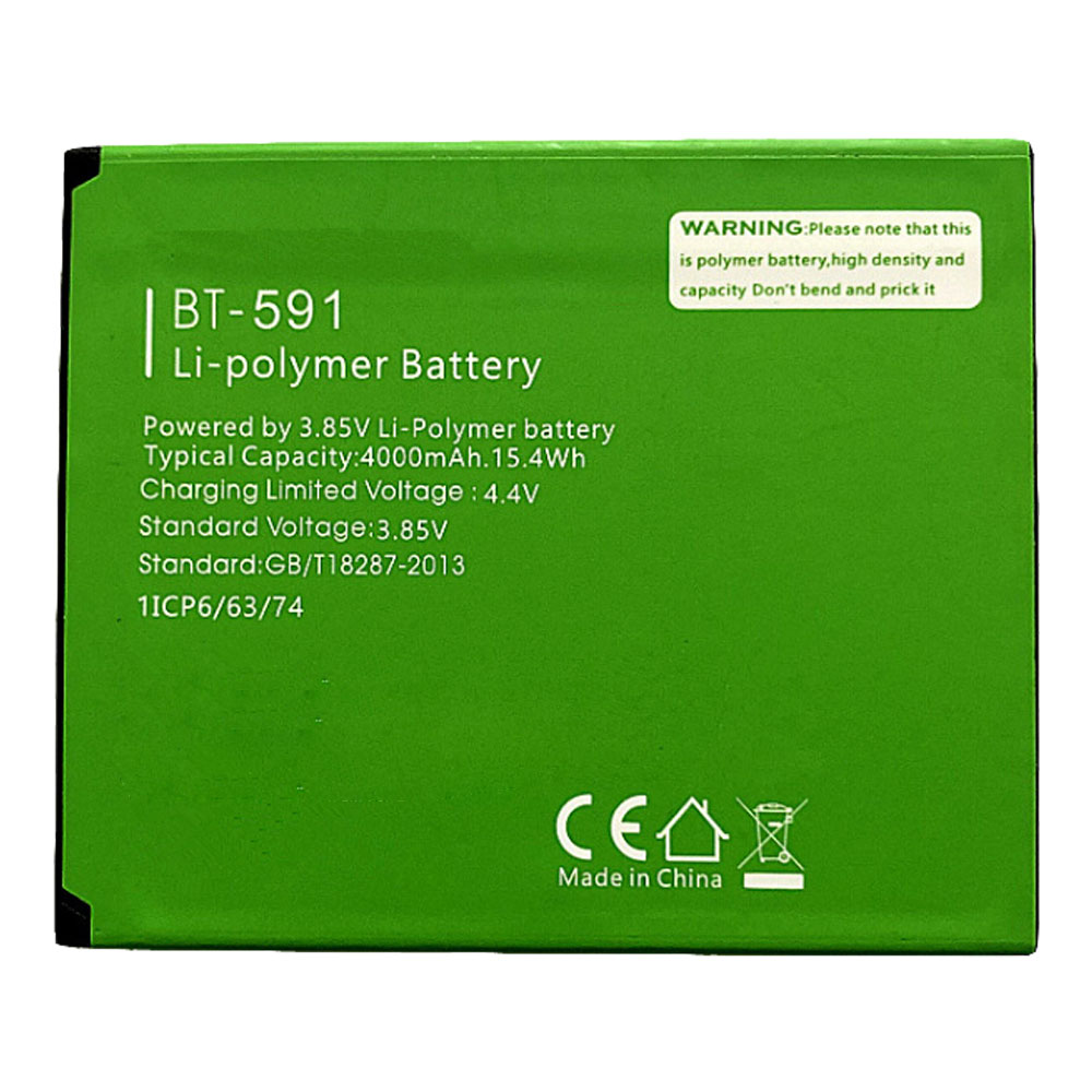 products_list.php battery