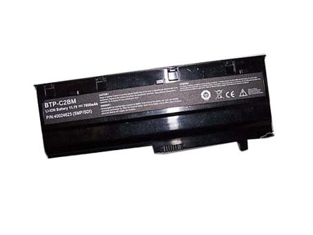 BTP-C2BM battery