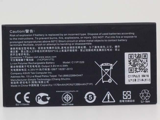 C11P1320 battery
