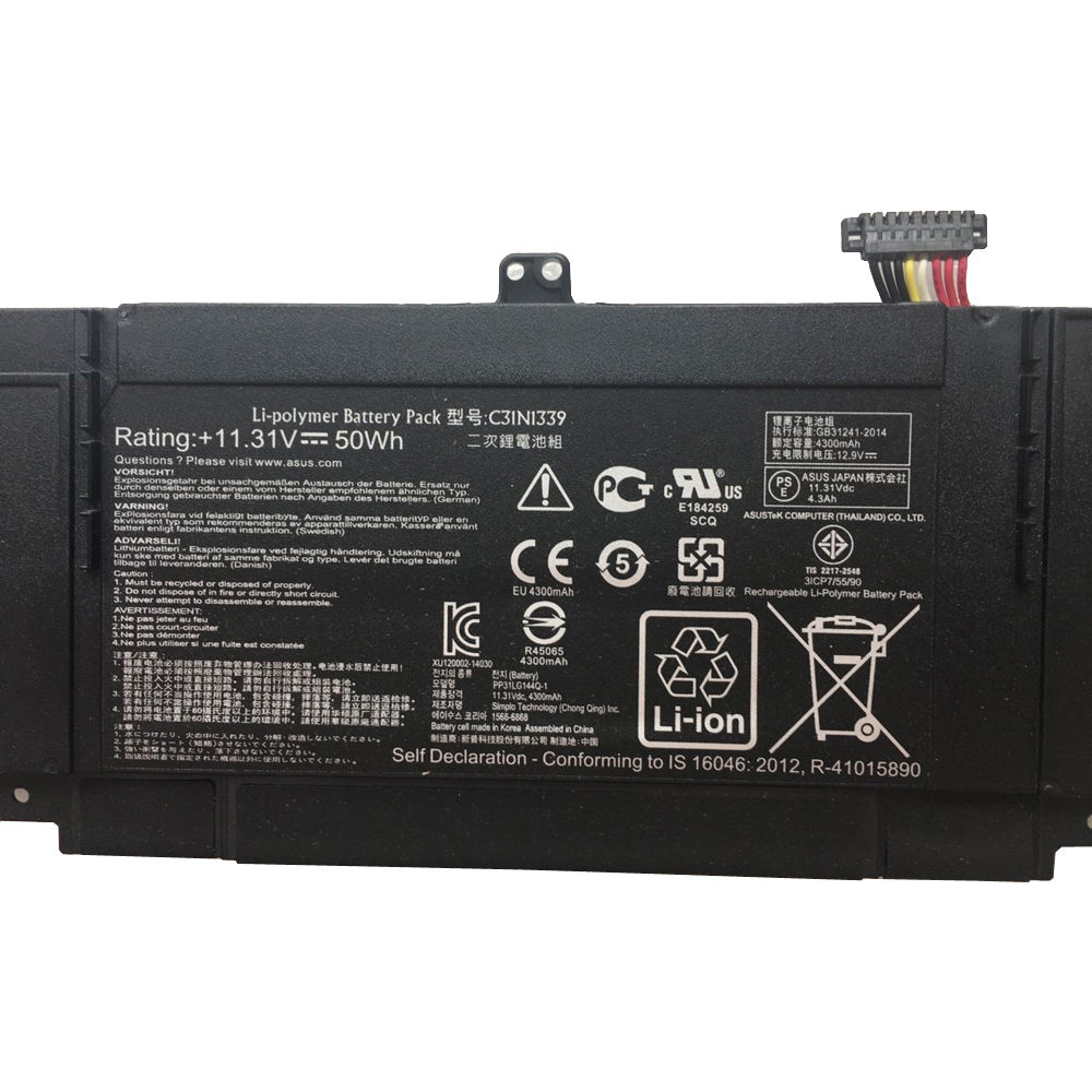 50Wh battery