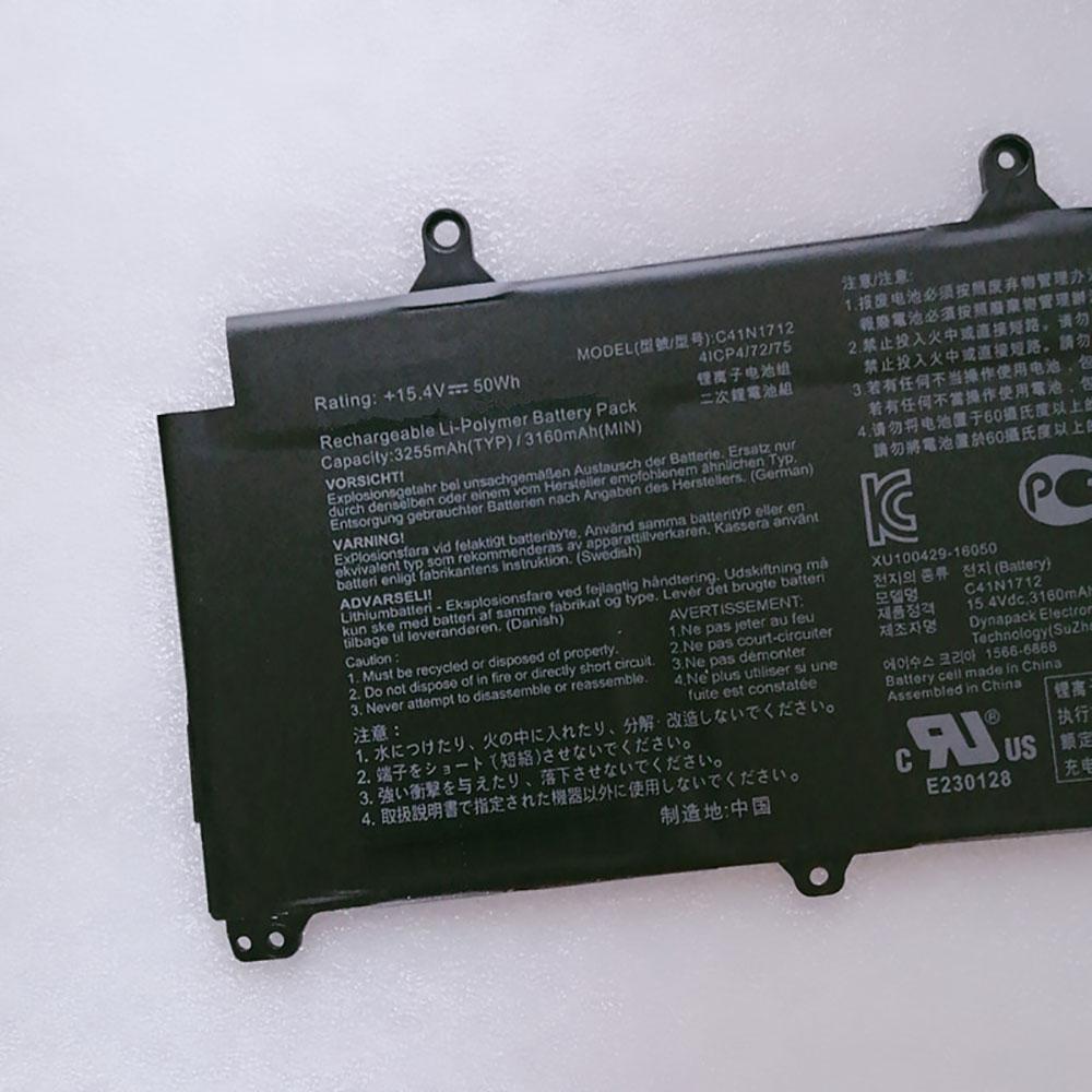 C41N1712 battery