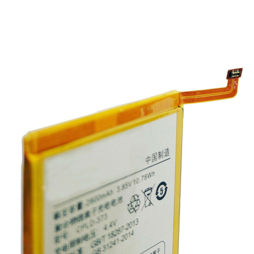 Coolpad Max A8 930 A8 831 battery