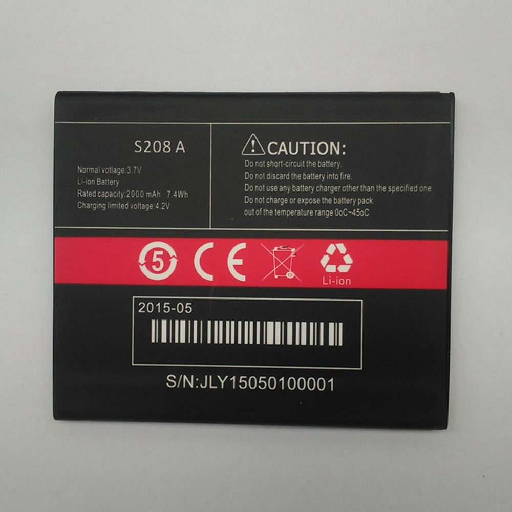 S208A battery