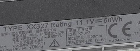 Dell Latitude E4300 E4310 battery