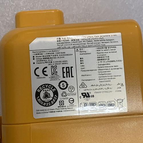 EAC63758601