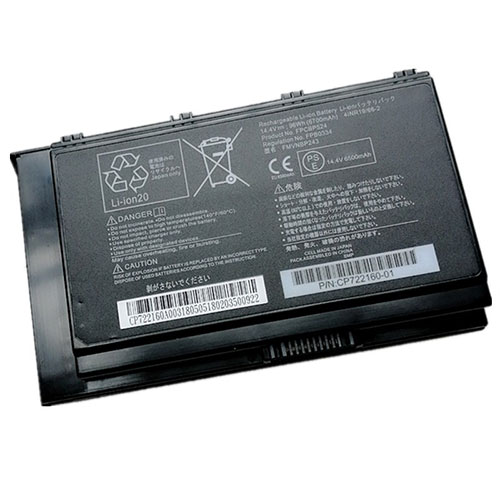 Fujitsu Celsius H980 Series battery