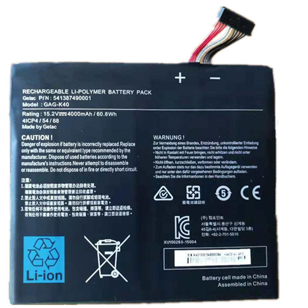 GAG-K40 battery
