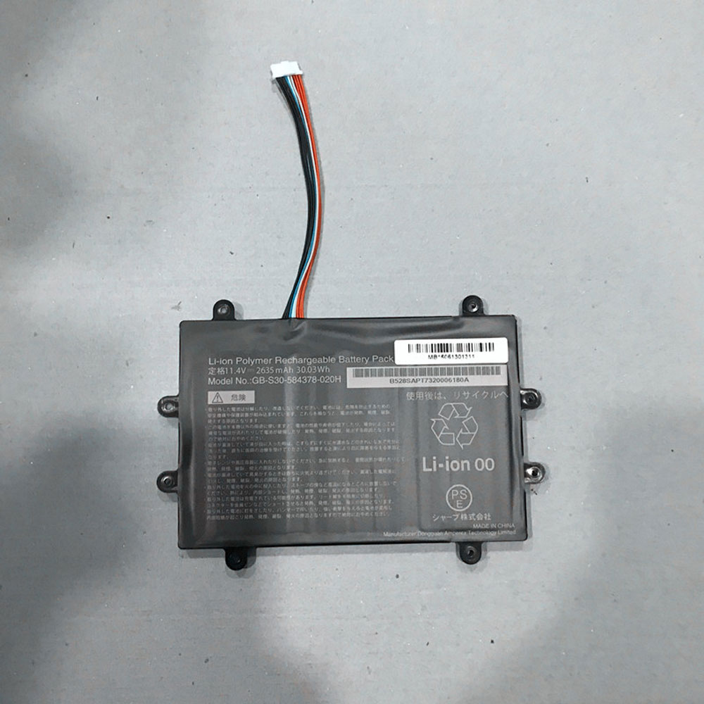0 : PC, tablet and mobile phone batteries and power supplies