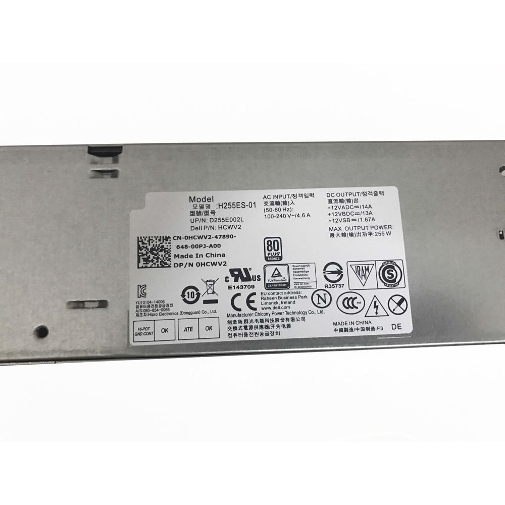 Dell Optiplex 3020 7020 9020 SFF battery