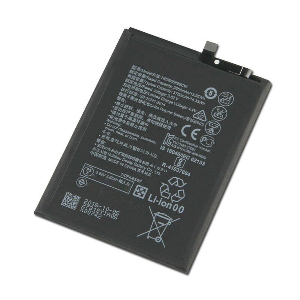 HB386589ECW battery