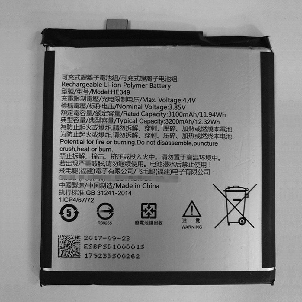Sharp Aquos S3 battery