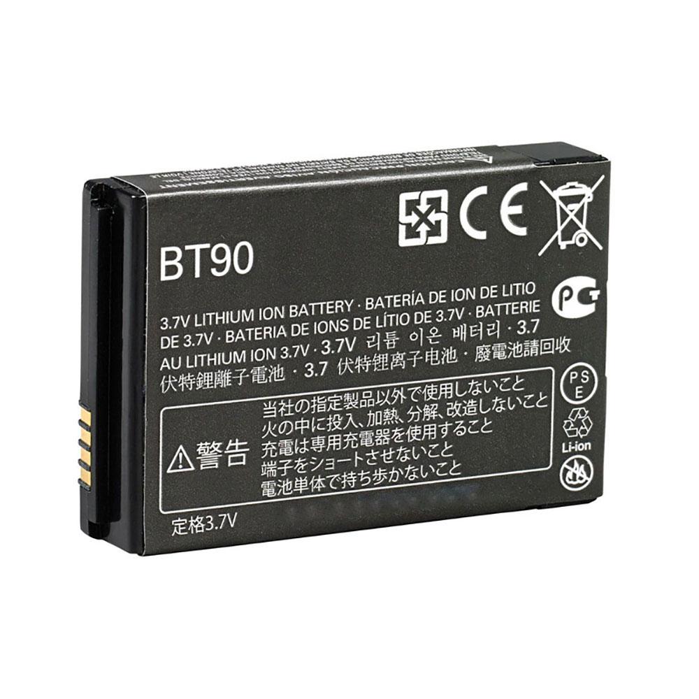 HKNN4013A battery