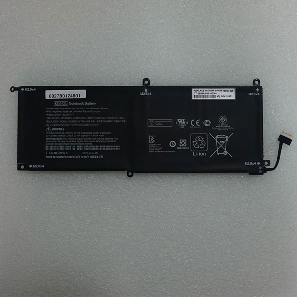 HP Pro x2 612 G1 Tablet 753703 005 battery