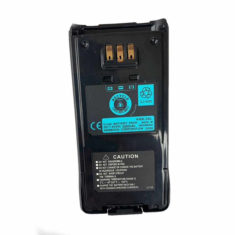 KNB-33L battery