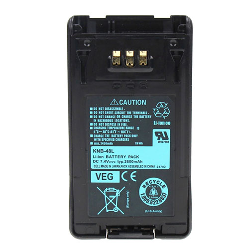 Kenwood NX-200 NX-300 P25 TK52... Battery