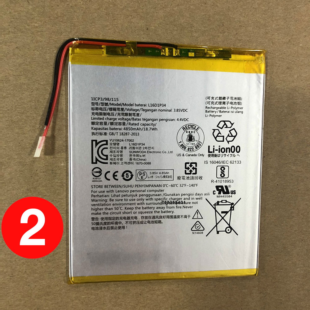 Lenovo Laptop Battery, Laptop Battery for Lenovo, Lenovo