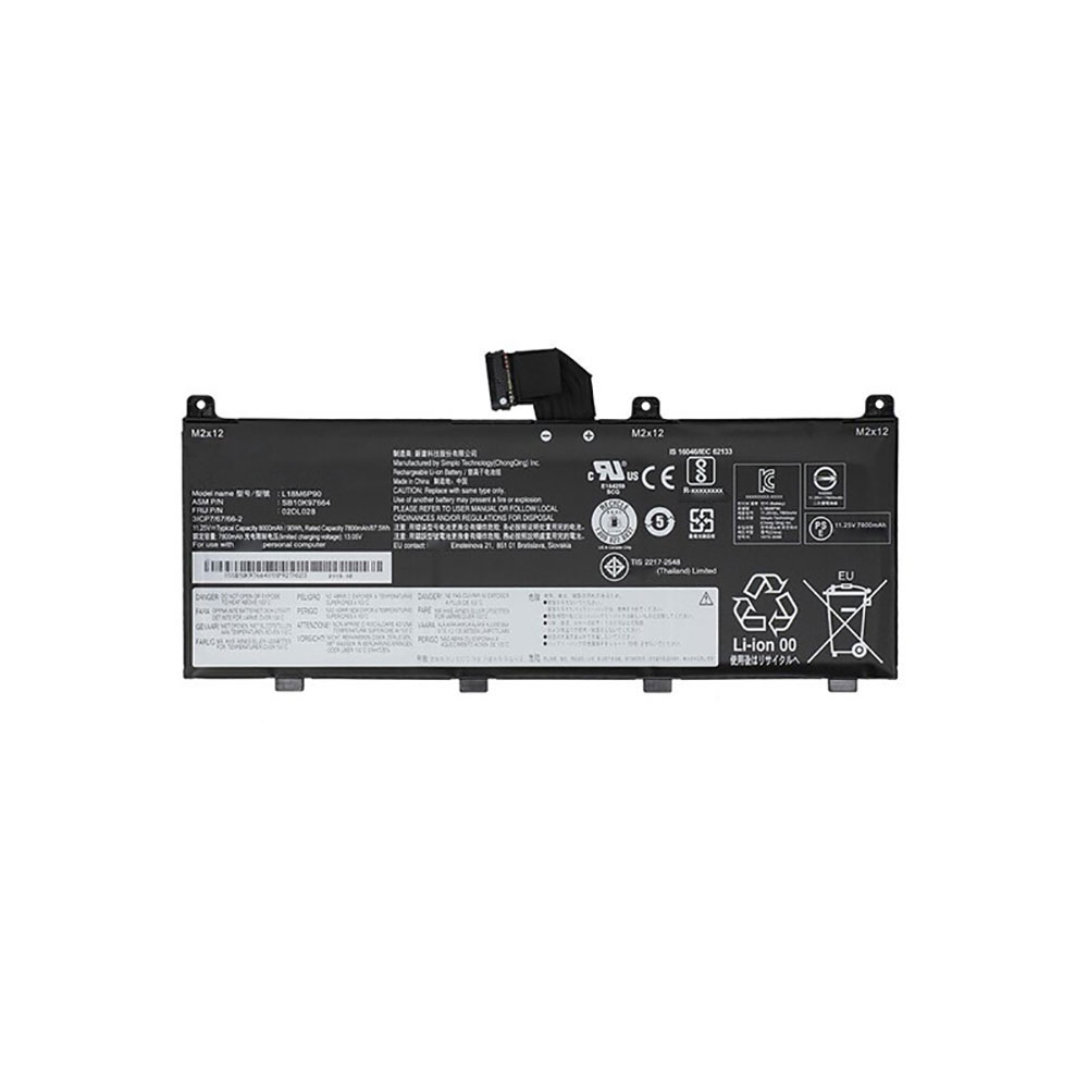 Lenovo ThinkPad P53 Series Battery