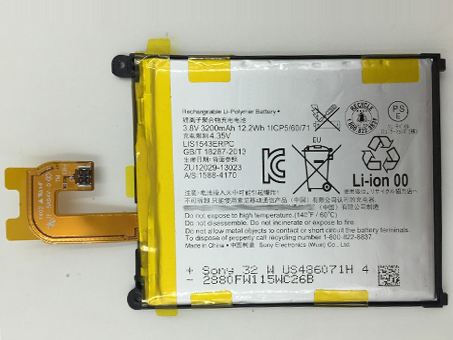 LIS1542ERPC